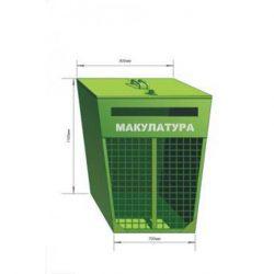 Контейнер металлический 0,75м3 для раздельного сбора мусора - для макулатуры