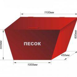 Ящик металлический пожарный объём 0,3 м3